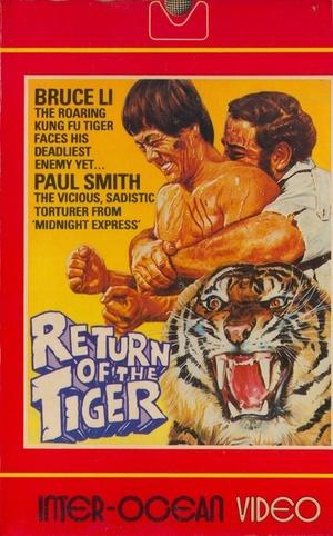 Фільм «Возвращение тигра» (1977)