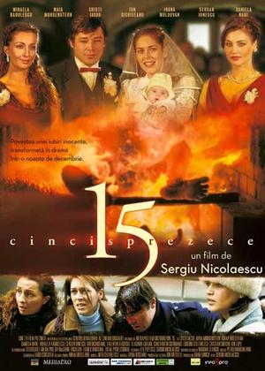 Фильм «15» (2008)