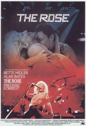Фильм «Роза» (1979)