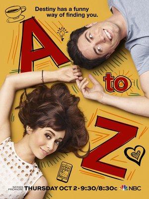 Серіал «От «А» до «Я»» (2014 – 2015)