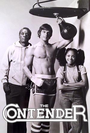 Сериал «The Contender» (1980)