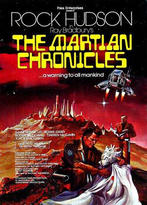 Серіал «Марсіянські хроніки» (1980)