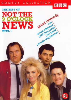 Серіал «Не девятичасовые новости» (1979 – 1982)