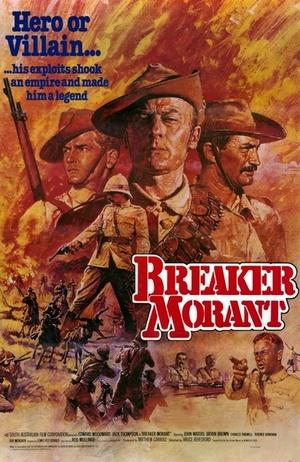 Фильм «Правонарушитель Морант» (1980)