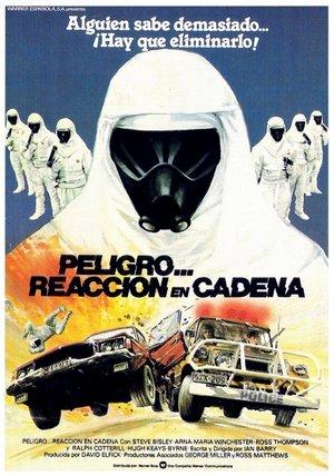 Фільм «Ланцюгова реакція» (1980)