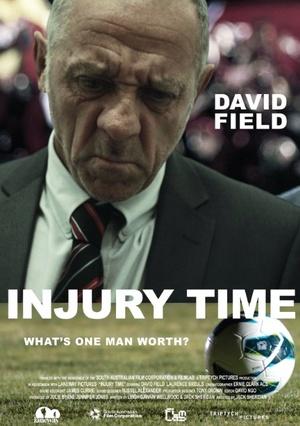 Фильм «Injury Time» (2015)