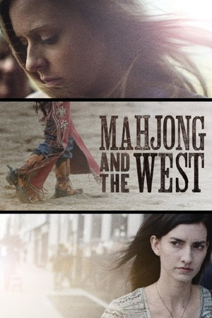 Фільм «Mahjong and the West» (2014)
