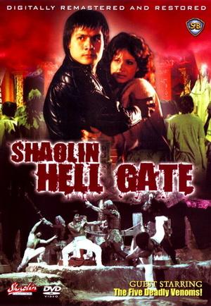 Фільм «Небеса и ад» (1980)