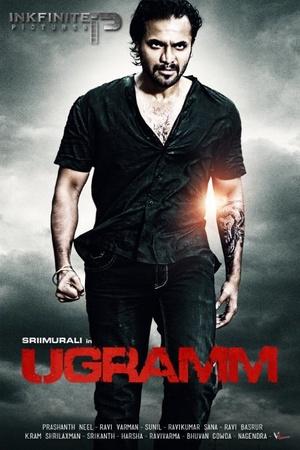 Фільм «Ugramm» (2014)