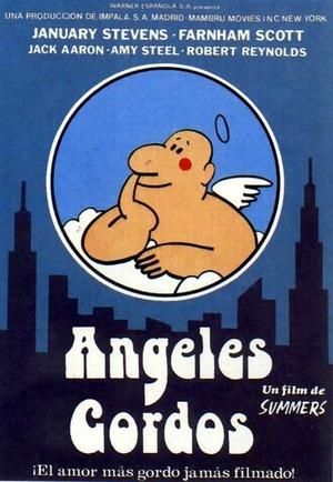 Фильм «Толстые ангелы» (1981)
