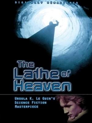 Фильм «Резец небесный» (1980)