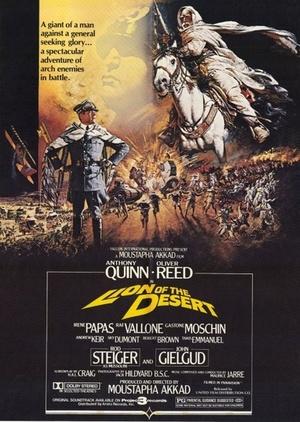 Фильм «Лев пустыни» (1981)
