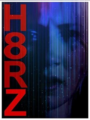 Фильм «H8RZ» (2015)