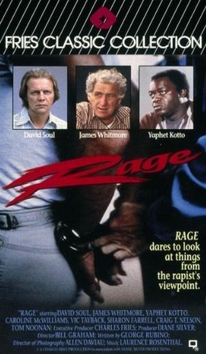 Фильм «Ярость» (1980)