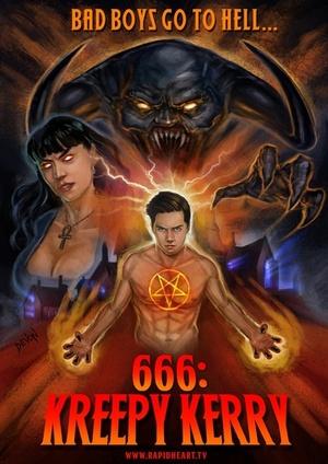 Фільм «666: Мерзкий Керри» (2014)