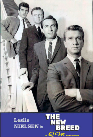 Серіал «Новое поколение» (1961 – 1962)