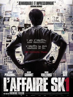 Фільм «Справа СК1» (2014)