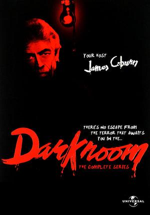 Серіал «Темна кімната» (1981 – 1982)