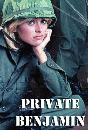 Серіал «Рядовой Бенджамин» (1981 – 1983)