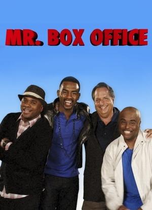 Сериал «Mr. Box Office» (2012 – 2015)