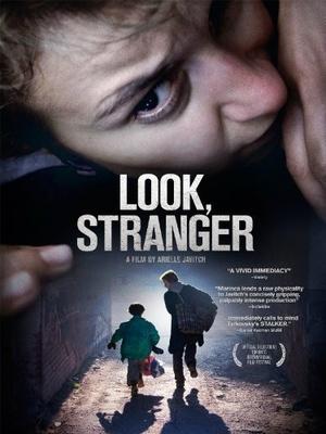Фильм «Смотрите, чужая» (2010)
