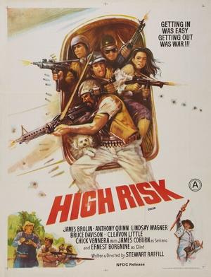 Фильм «Высший риск» (1981)