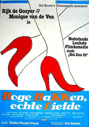 Фильм «Hoge hakken, echte liefde» (1981)