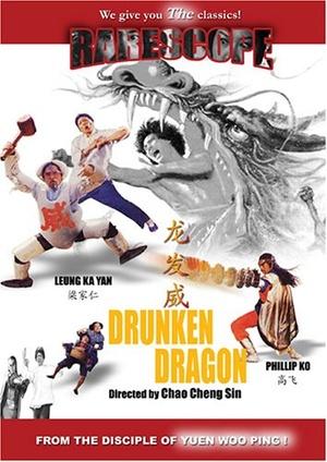 Фільм «Пьяный дракон» (1985)
