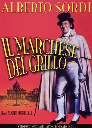 Фильм «Маркиз дель Грилло» (1981)