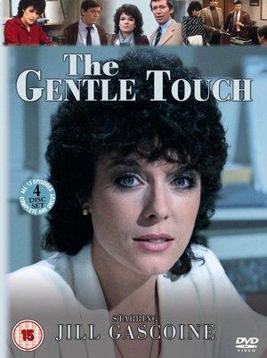 Серіал «Ніжний дотик» (1980 – 1984)