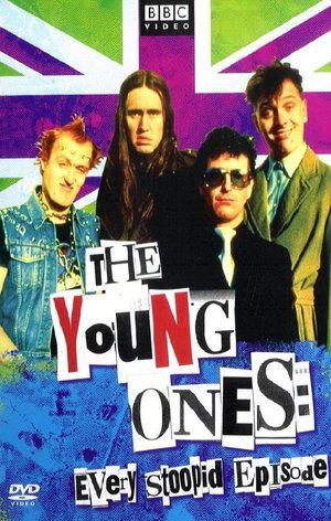 Сериал «Подрастающее поколение» (1982 – 1984)