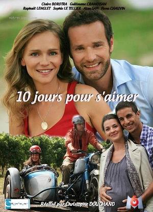 Фильм «10 дней, чтобы влюбиться» (2011)