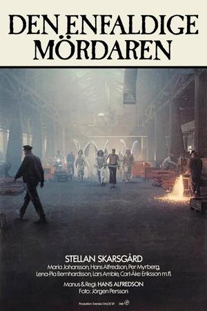 Фільм «Бесхитростное убийство» (1981)