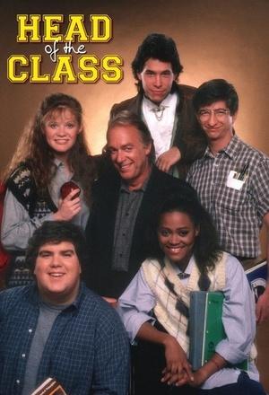 Сериал «Староста класса» (1986 – 1991)
