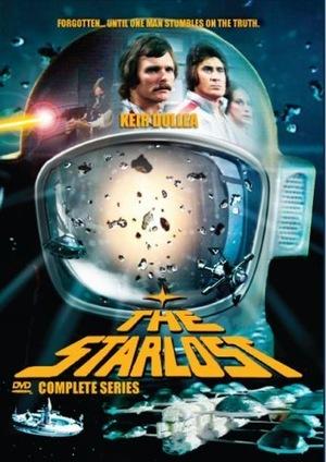Серіал «Затерянные среди звёзд» (1973 – 1974)