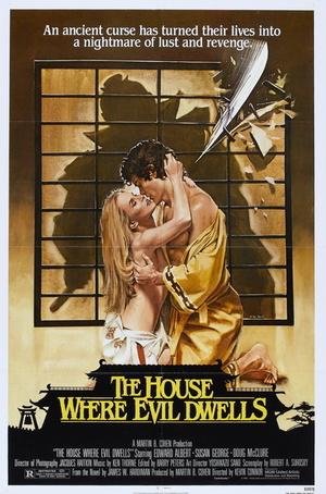 Фильм «Дом, где живет зло» (1982)