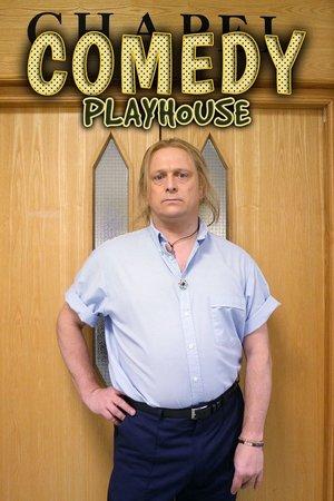 Серіал «Театр комедии» (1961 – 2017)