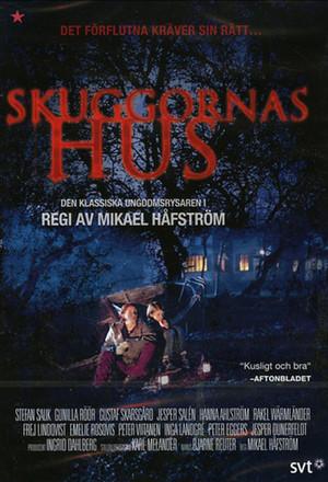 Сериал «Skuggornas hus» (1996)