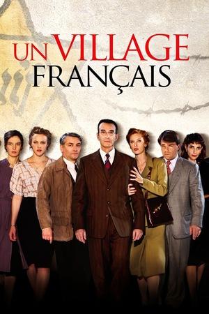 Серіал «Французьке містечко» (2009 – 2017)