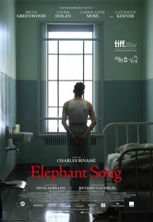 Фильм «Песнь слона» (2014)