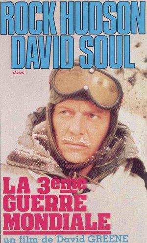 Сериал «Третья Мировая война» (1982)