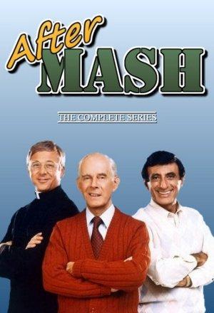 Серіал «После МЭШа» (1983 – 1985)