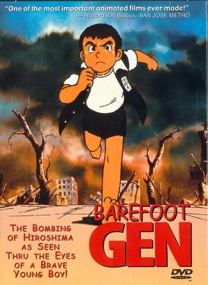 Мультфільм «Босоногий Ґен» (1983)