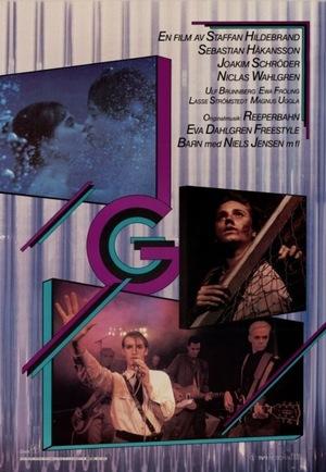 Фільм «G» (1983)