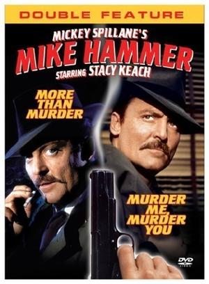 Фильм «Больше, чем убийство» (1984)