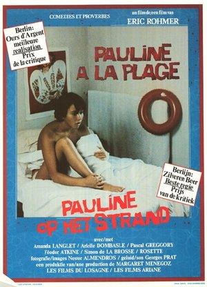 Фильм «Полина на пляже» (1982)