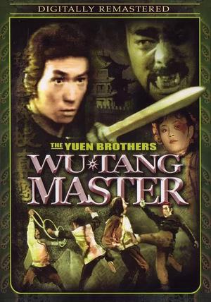 Фільм «Мастер Удана» (1983)