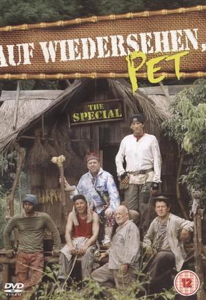 Сериал «Прощайте, привычки» (1983 – 2004)