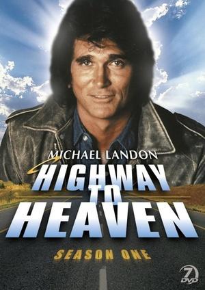 Серіал «Путь на небеса» (1984 – 1989)