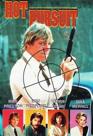 Серіал «По горячим следам» (1984 – 1985)